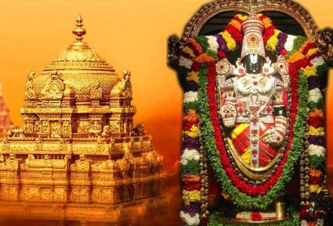 Tirupati cab and coach packages from Mysore VIP Darshan Iterinery