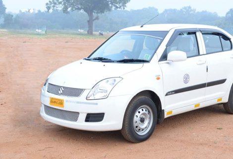 Swift Dzire Car rental in Mysore