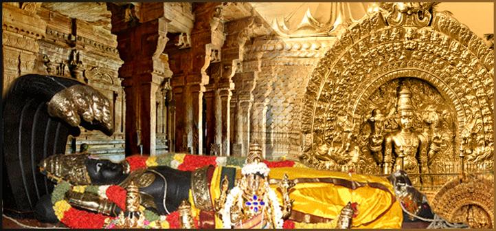 Adi Ranga Madhya Ranga Antya Ranga One day Tour package